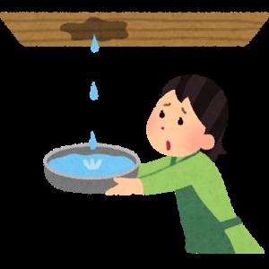 ビルメンと管系漏水
