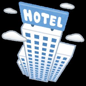 ホテル時代の愚痴(^o^;)