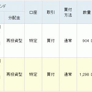 FC東京の試合結果にあわせて投資信託を買う! 2019 #17 (2,202口を積上げ!)  #Jリーグでコツコツ投資