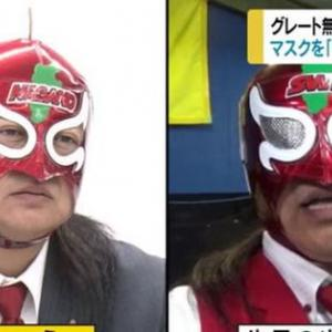 朗報:長野市議選で当選したグレート無茶選手、他議員からの反対無くマスクで活動可能。これは長野市いい風が吹いてるね👍