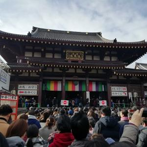 デートスポットとして、神社やお寺を有効活用する方法とは?御朱印帳はどこで手に入れる?