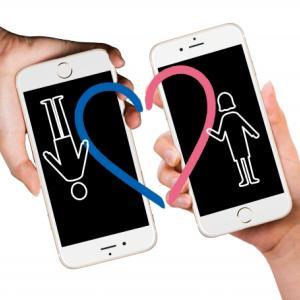 相席屋に行くなら相席屋公式アプリを使いこなそう!使い方を紹介!