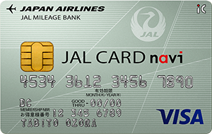 JAL学生カードでお得にマイルためる!