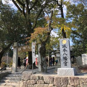 坂本八幡宮(太宰府)