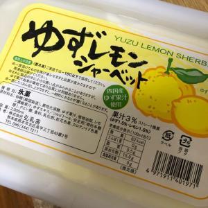 ゆずレモンシャーベット(業務スーパー)