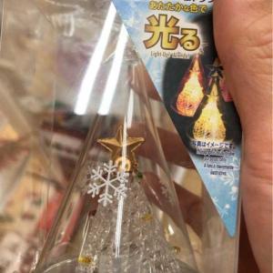 クリスマスツリー(ダイソー)