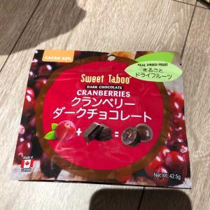 チョコレート(キャンドゥ)