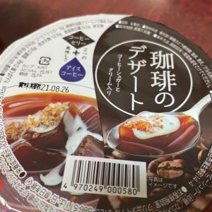 コーヒーゼリー(業務スーパー)