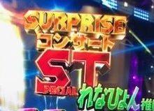 新年から長きにわたった格闘の末、ついにAKB48で○万発突破!!