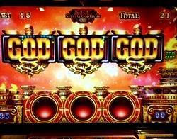 【凱旋】GOD確定プレミア演出に驚愕!!今年初GODを引き爆発?