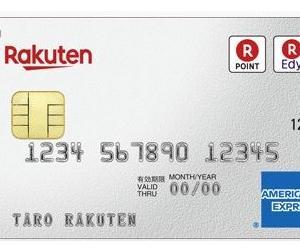 【誰でも出来ちゃう】楽天カードを作って最大20,100円相当のポイントを貰う方法