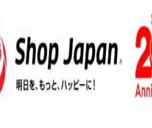 ショップジャパンもポイントサイト経由で還元率10%!これで実質Amazonより安い計算に!