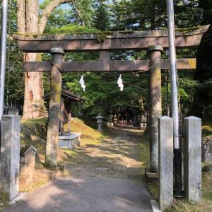 旅の思い出 諏訪神社