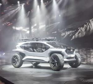 アウディのEV「AI」コンセプト、 4部作が完結…フランクフルトモーターショー2019