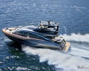 海を走るレクサス、フラッグシップヨット(フランクフルトモーターショー2019)を世界初披露
