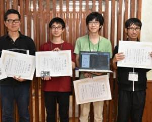 学生や社会人技術競う 日南でアプリ開発催し
