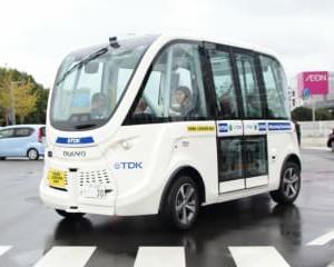 自動運転に遠隔操作も 20周年のCEATEC、展示に見える日本社会の課題