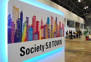 CEATEC 2019 あす10/15幕張メッセで開幕「Society 5.0の総合展」に787社らが出展