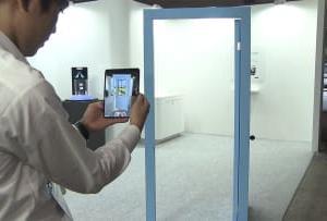 進化するAR技術 夢のひみつ道具も CEATEC15日開幕