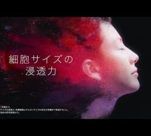 ジェリー状先行美容液「ASTALIFT JELLY AQUARYSTA」2019年秋 新TVCM放映