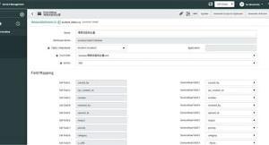 ウイングアーク1stとServiceNow、「SVF Cloud」と「ServiceNow」を連携