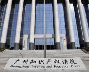 日系企業同士が中国で知財権めぐり訴訟…敗訴側は上訴、その他