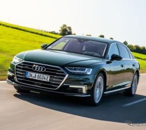 アウディ A8 新型にPHV、燃費は40km/リットル…年内欧州発売へ