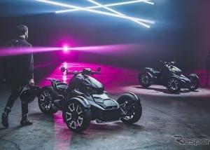 BRPジャパン、新型トライク『カンナム ライカー』など出展予定…東京モーターショー2019