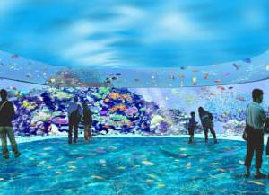 台湾水族館の名称「Xpark」に 横浜八景島運営、20年夏開業