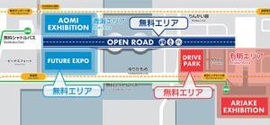 【東京モーターショー2019】10月24日から12日間開催