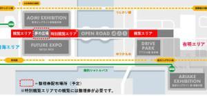 日本自動車工業会、東京2020応援プログラム FUTURE DRONE ENTERTAINMENT「CONTACT」開催