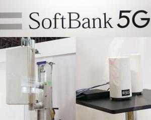 <Inter BEE>ソフトバンクが会場内に「5G基地局」開設。楽天モバイル/NHKによる5Gライブ配信も