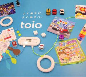 音で遊ぶ、ボードゲームで遊ぶ、AIで遊ぶ。ドンドン広がるロボットトイ「toio」の世界