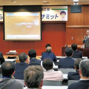 商工会経済サミット 最先端の技術学ぶ 日産自動車社員が講演