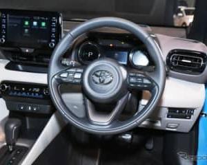 【トヨタ ヤリス 新型】インテリア…素材と機能の配慮