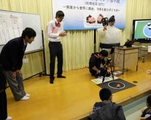ロボットプログラミング 大村特別支援学校が優勝 2位の桜が丘と全国へ