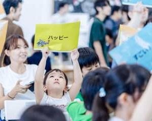 「子どもの興味と未来の可能性」を広げるイベント『Go SOZO Tokyo 2020 Spring』2020年2月に開催