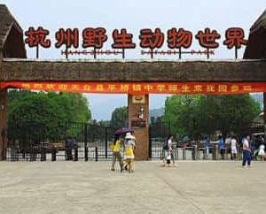 准教授が動物園を訴える、顔認証をめぐる中国初の訴訟―中国メディア