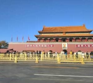 """米中""""新冷戦""""をはねのけよ、中国は最後まで笑う―中国メディア"""