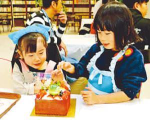 ケーキのびっくり箱 親子が手作り クリスマス体験講座