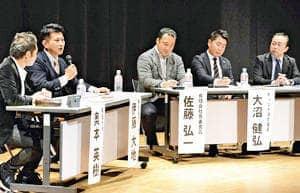 『経営革新』テーマに福島大公開講座 ビジネスモデルなど語る
