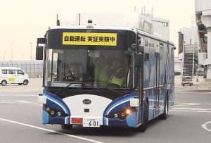羽田空港で大型バスの自動運転 訪日客増加に対応