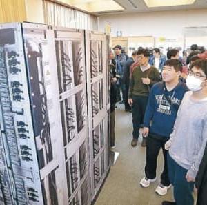 「富岳」の力 金沢で学ぶ かほくで製造のスパコン