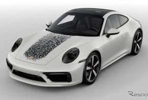 ポルシェ 911 に究極のパーソナライズ…オーナーの指紋を車体に大きく印刷