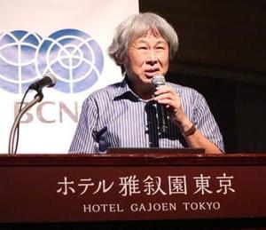 DX実現の秘策はパートナーエコシステム 「BCN Conference 2019 夏」が開幕