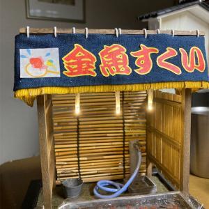金魚すくい暖簾