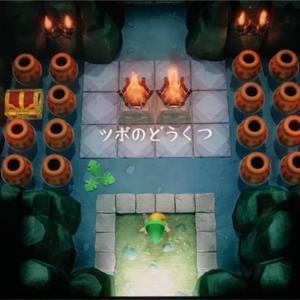 【ゼルダの伝説・夢を見る島プレイ日記その5】2つ目のダンジョンのツボの洞窟に挑戦!2つ目から苦戦しています(>_<)
