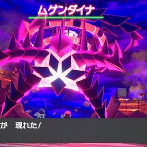 【ポケモンシールドプレイ日記その19】ついにチャンピオンとのバトル開始かと思ったら...。強敵ムゲンダイナと戦います!!