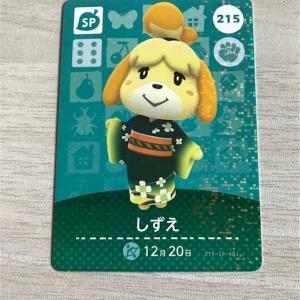 【あつ森amiiboカード検証編】しずえさん、パロンチーノさん、ぴょんたろうさんのamiiboカードを読み込んだら面白い展開が!?(笑)