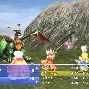 【Switch版FF9プレイ日記その13】チョコボが水色に!?FF9恒例のグランドドラゴン狩りをしようとしたのですが...(>_<)